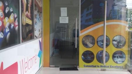 Disewakan Ruangan Kantor di Jl. Jenderal Sudirman